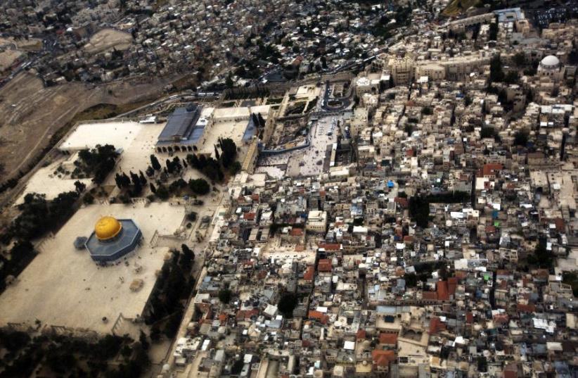 How Jerusalem has given Tel Aviv a run for its start-up money