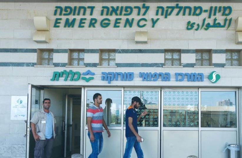 MEN EXIT the emergency room at Soroka University Medical Center in Beersheba. (photo credit: MARC ISRAEL SELLEM)