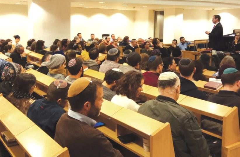At the 'Between the Ideal and the Real: Challenges in Halacha and Sexuality Before and After the Wedding' event in Katamon's Ramban Synagogue (photo credit: YCT RABBINICAL SCHOOL)
