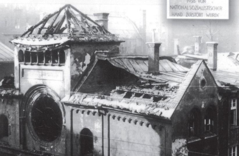 THE DESTRUCTION of this Munich synagogue during the Kristallnacht pogroms of 1938 haunts its Jewish community till this day. (photo credit: Wikimedia Commons)