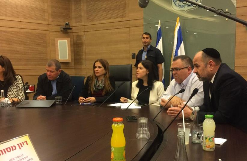 The Knesset State Control subcommittee (photo credit: UDI SHAHAM)