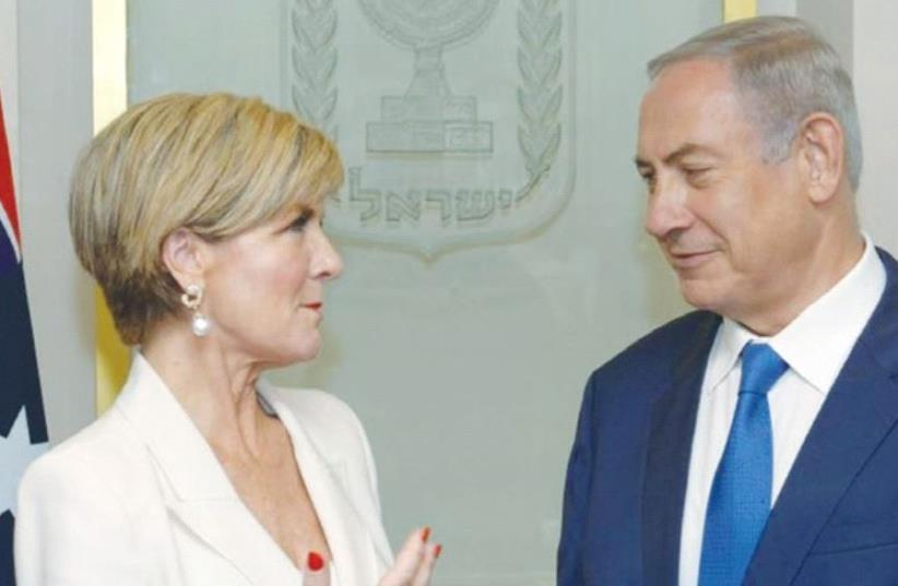 PRIME MINISTER Benjamin Netanyahu meets with Australian Foreign Minister Julie Bishop at the Prime Minister's Office in Jerusalem last September (photo credit: AMOS BEN-GERSHOM/GPO)