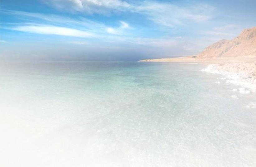 Dead Sea (photo credit: Courtesy)
