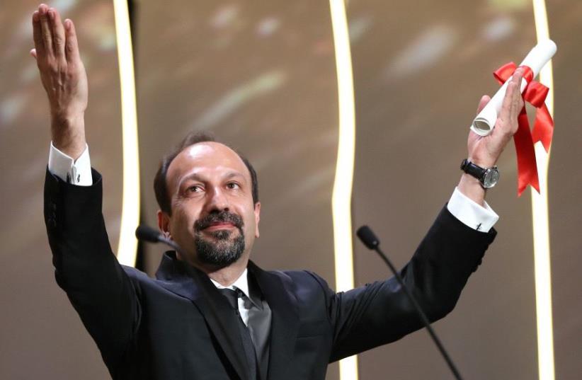 Asghar Farhadi (photo credit: VALERY HACHE / AFP)