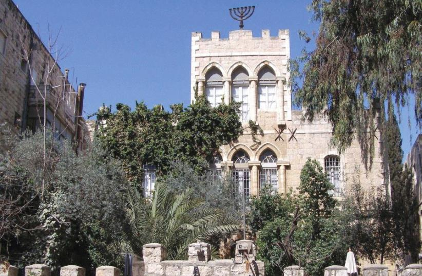The Bezalel Academy of Arts and Design (pictured: historical building) has attracted a younger population to the city (photo credit: RANBAR/WIKIMEDIA COMMONS)