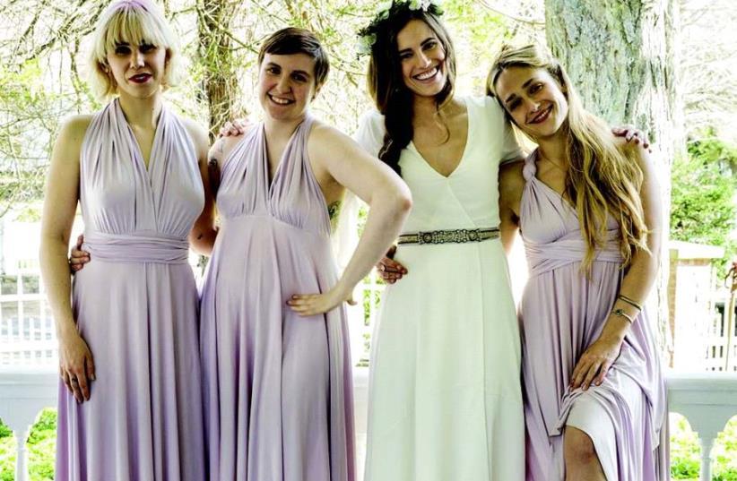 TV show 'Girls' (photo credit: PR)