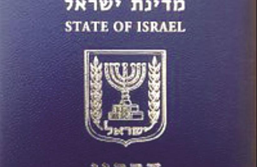 Un passeport biométrique israélien (photo credit: DR)