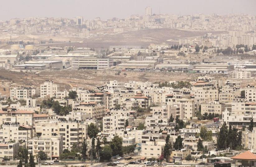 Beit Hanina, un quartier arabe à Jérusalem-Est (photo credit: MARC ISRAEL SELLEM/THE JERUSALEM POST)