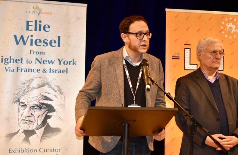 Elie Wiesel Exhibition at JW3 (photo credit: COURTESY LIMMUD FSU)