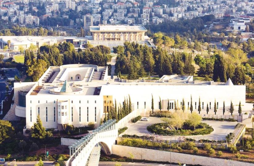The Supreme Court, Jerusalem (photo credit: Wikimedia Commons)