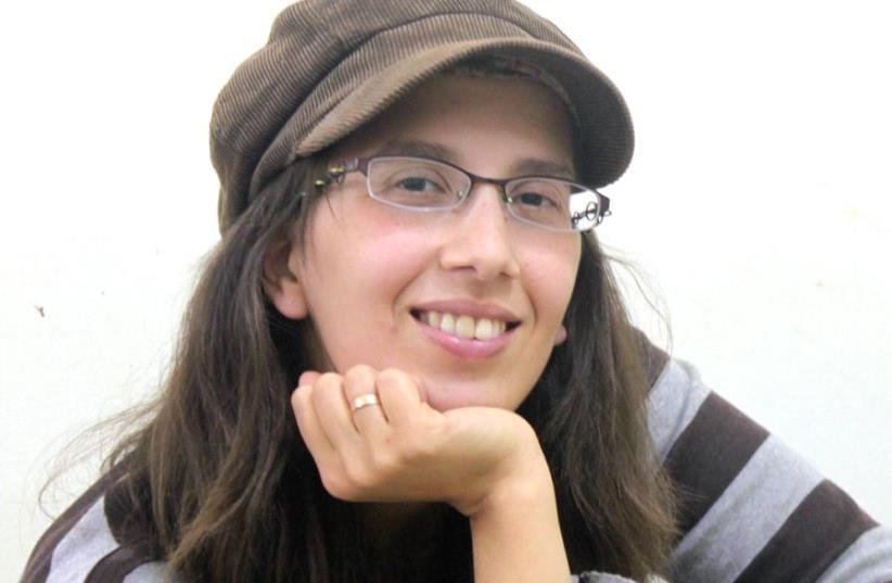 Na'ama Perel (photo credit: OREL PEREL)