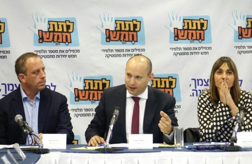 Education Minister Naftali Bennett at a press conference in Tel Aviv on Wednesday (photo credit: COURTESY EDUCATION MINISTRY)