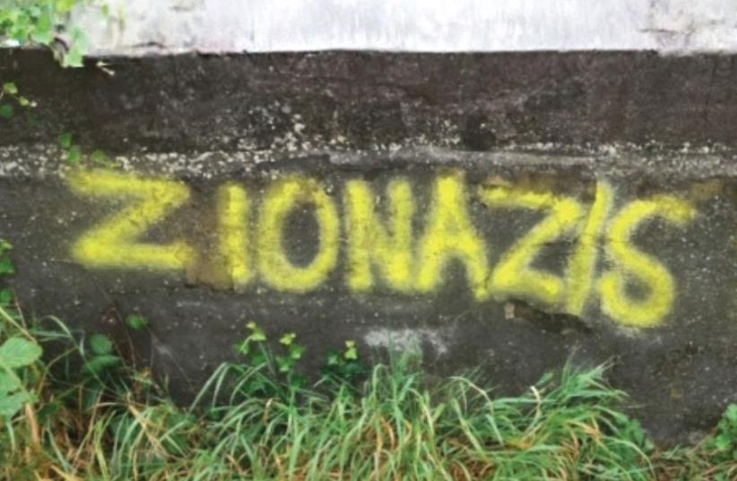 Graffiti that was found in Cheshire (northwest England) on the edge of a golf course that is known to have many Jewish members, in August 2016 (photo credit: COURTESY CST)