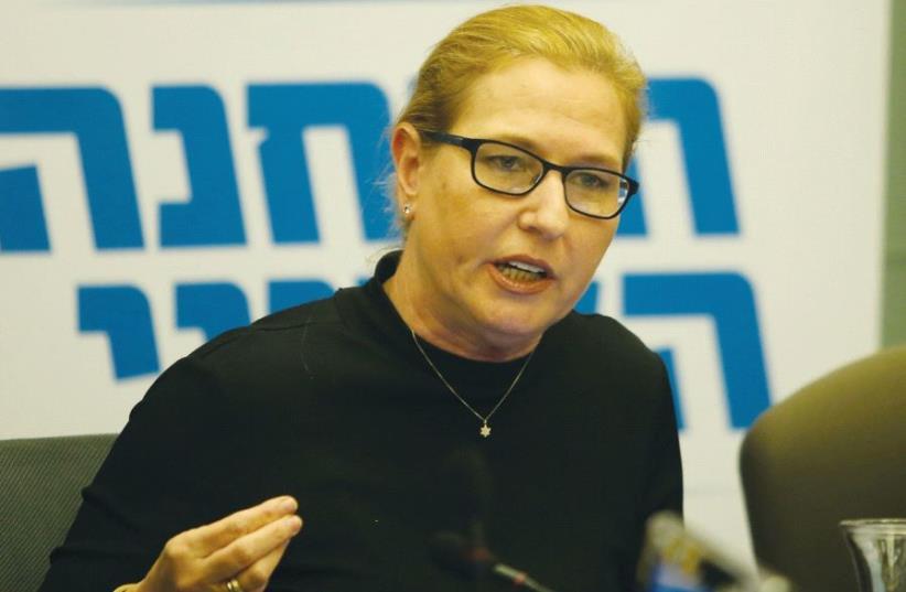 Tzipi Livni (photo credit: MARC ISRAEL SELLEM)