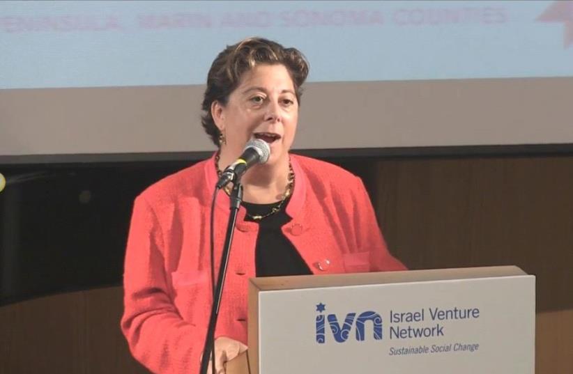 Jennifer Gorovitz, VP of the New Israel Fund (photo credit: YOUTUBE)