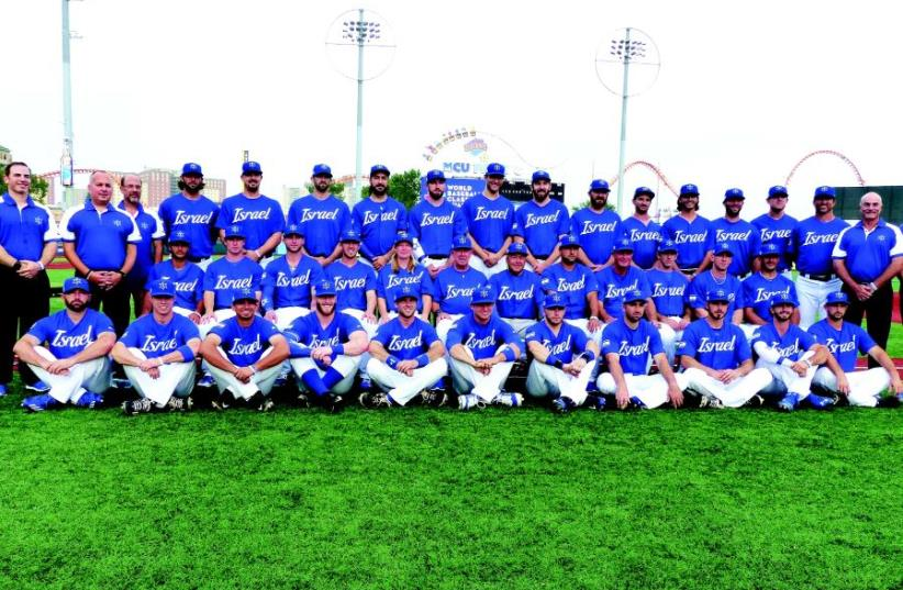 Team Israel at World Baseball Classic qualifier in Brooklyn (photo credit: MARGO SUGARMAN)