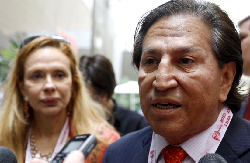 Former Peru's President Alejandro Toledo and his wife Eliane Karp  (photo credit: REUTERS)