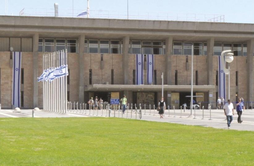 Le parvis de la Knesset (photo credit: GPO)