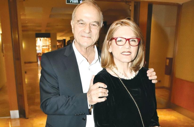 URIEL AND Judith Lynn. (photo credit: AVIV HOFI)