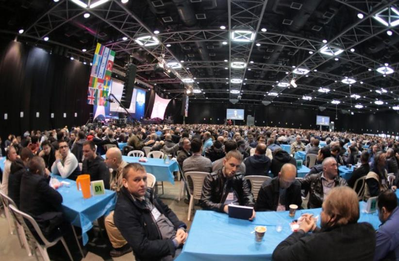 9,000 participants united during the three days of the 2016 World Kabbalah Convention. (photo credit: ASHER BITON)