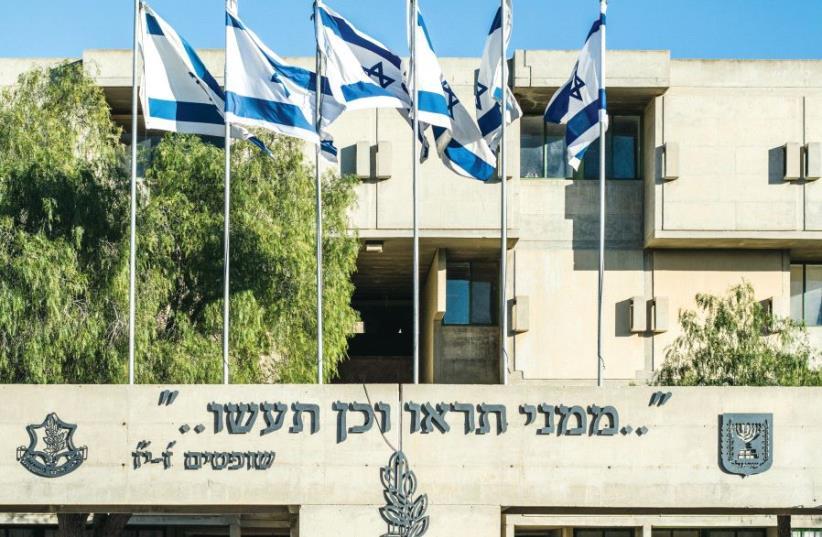 Bahad 1, the IDF's officers training academy near Mitzpe Ramon (photo credit: ILLUSTRATIVE: LIOR MOR VIA WIKIPEDIA)