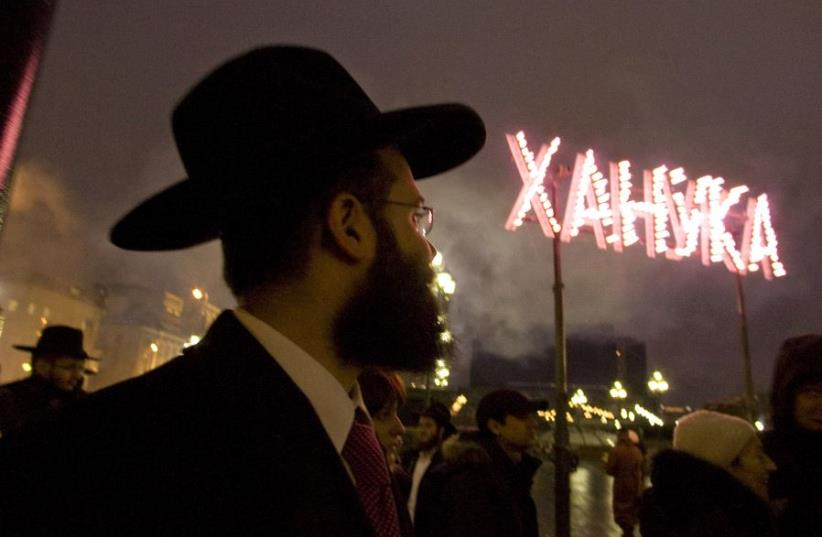 Jewish men celebrate Hanukkah at Manezhnaya square in the centre of Moscow  (photo credit: REUTERS)