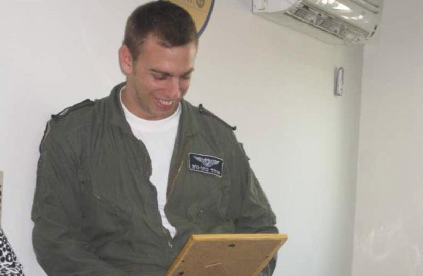 Maj. Ohad Cohen Nov (photo credit: IDF SPOKESMAN'S UNIT)