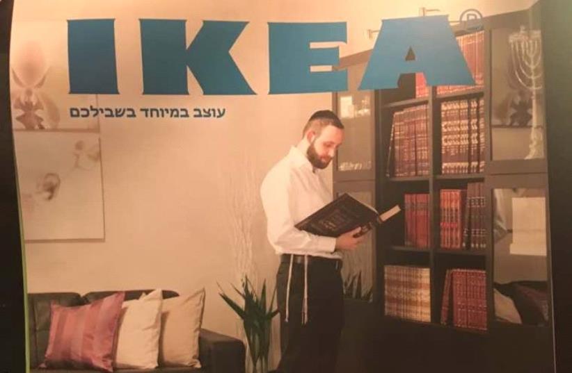 IKEA creates haredi version of catalogue (photo credit: Courtesy)