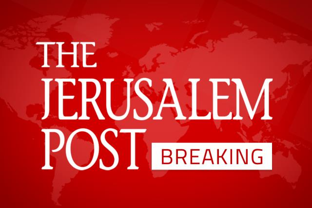 Breaking news (photo credit: JPOST STAFF)
