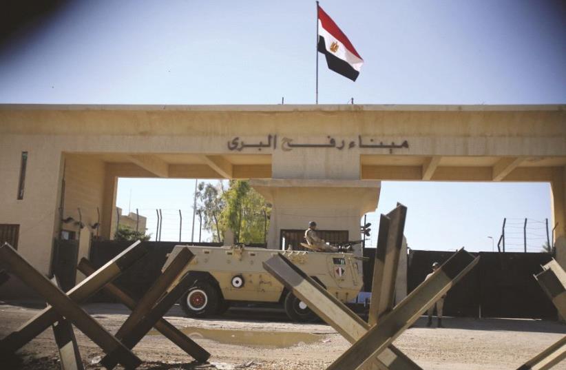 Rafah, poste frontière entre le sud de la bande de Gaza et l'Egypte (photo credit: REUTERS)