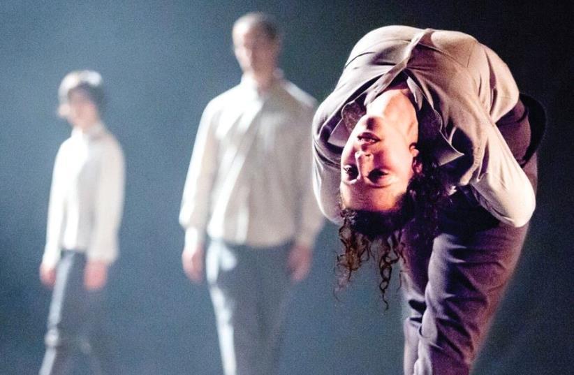 Vertigo Dance Company's 'One. One & One' (photo credit: RUNE ABRO)