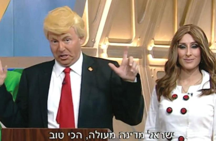 TAL FRIEDMAN portrays Donald Trump, while Shani Cohen plays his wife, Melania, in the popular satirical-sketch series 'Eretz Nehederet.' (photo credit: MAKO)