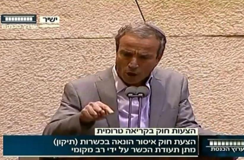 Minister, MK accuse each other of having no friends in shouting match over kashrut (photo credit: SCREENSHOT KNESSET CHANNEL)
