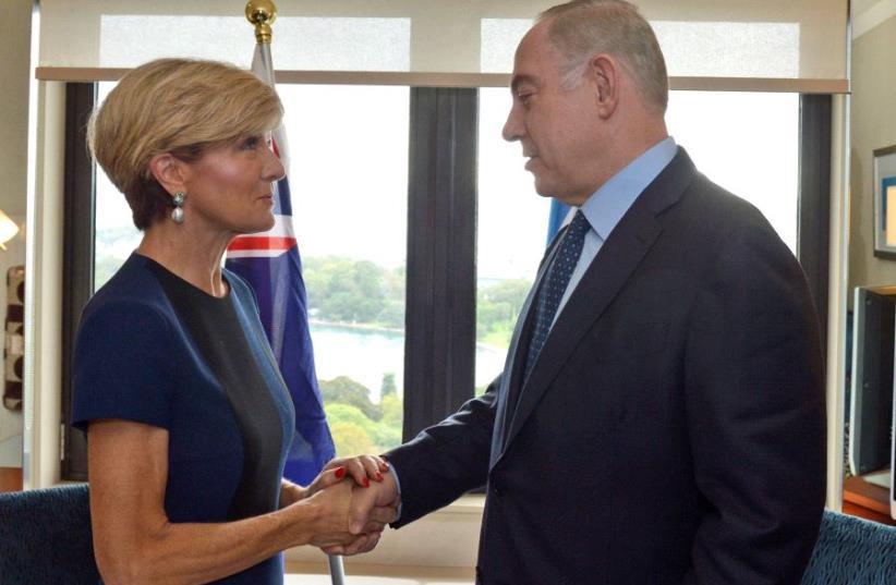 Benjamin Netanyahu meeting with Australia's Julie Bishop in February 27 (photo credit: CHAIM ZACH / GPO)