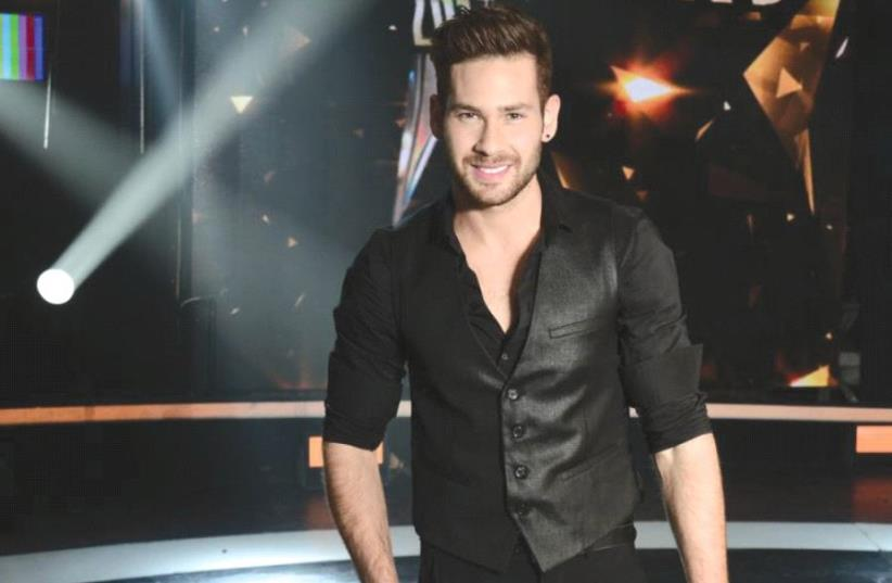 Imri Ziv will be representing Israel in Eurovision 2017 after winning the reality show 'The Next Star' (photo credit: RONEN AKERMAN)