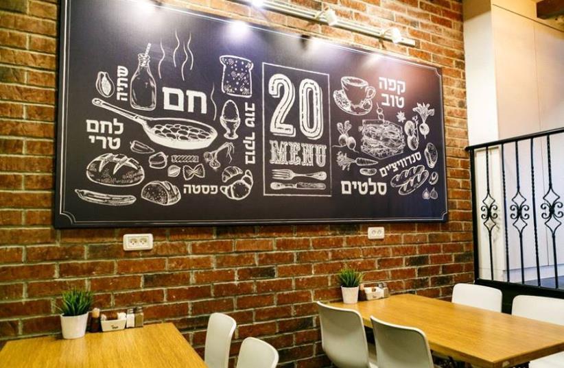 Café Tov (photo credit: FACEBOOK)