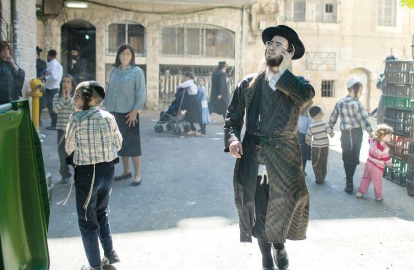 A haredi in Jerusalem (photo credit: ILLUSTRATIVE)