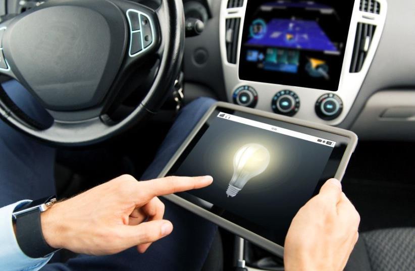 Cars innovation (photo credit: INGIMAGE)