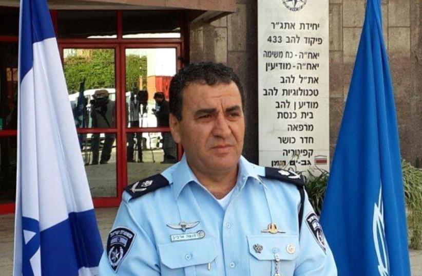 Menashe Arbiv (photo credit: ISRAEL POLICE FACEBOOK / CC-BY-SA-3.0)