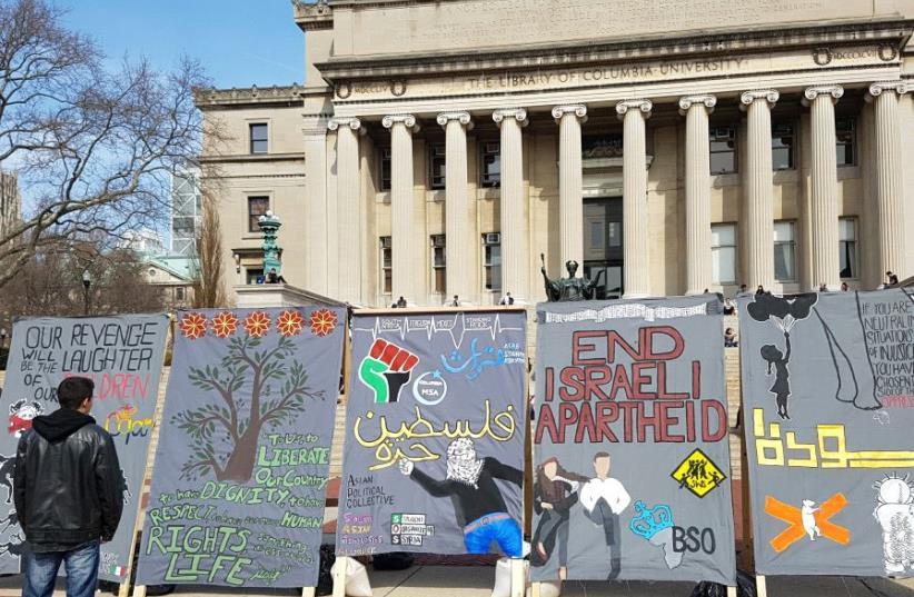 Israel Apartheid Week at Columbia University. (photo credit: Courtesy)