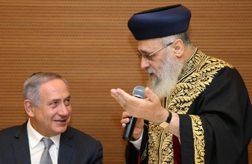 Prime Minister Benjamin Netanyahu (L) and Chief Rabbi Yitzhak Yosef (photo credit: YAAKOV COHEN)