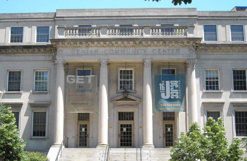 Washington DC Jewish Community Center (photo credit: AGNOSTICPREACHERSKID/WIKIMEDIA)