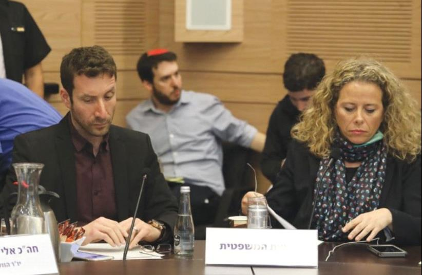 FROM LEFT: MKs Eli Alalouf, Itzik Shmuli and Ayelet Nahmias- Verbin discuss the dispute between the doctors and the Hadassah Medical Organization during an emergency session of the Knesset committee.. (Yitzhak Harari/Knesset) (photo credit: YITZHAK HARARI)