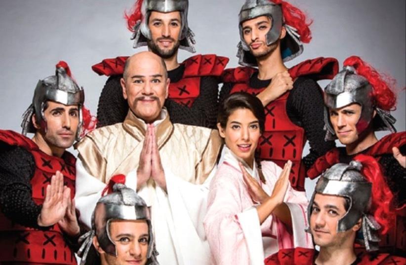 The Orna Porat Theater presents its 14th annual Yaron Festival for Purim (photo credit: KFIR BOLOTIN)