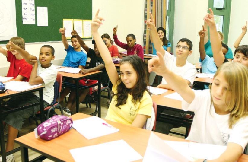 Children in classroom (photo credit: MARC ISRAEL SELLEM)