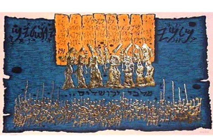 Persian miniatures, art, and culture influence Jerusalem-born Moshe Castel's inspirational works. (photo credit: Courtesy)