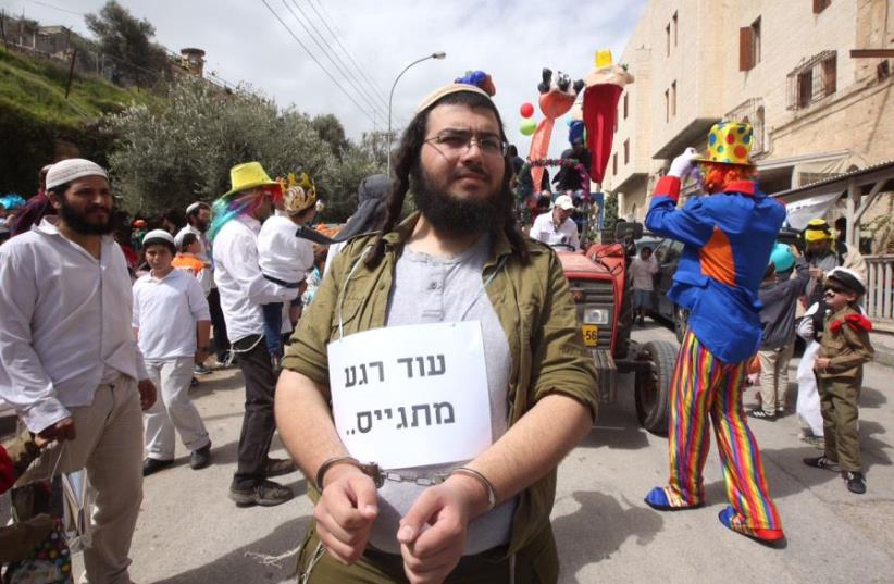 Purim in Hebron (photo credit: MARC ISRAEL SELLEM)