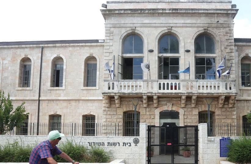IBA HEADQUARTERS is located on Jerusalem's Jaffa Road. (photo credit: MARC ISRAEL SELLEM)