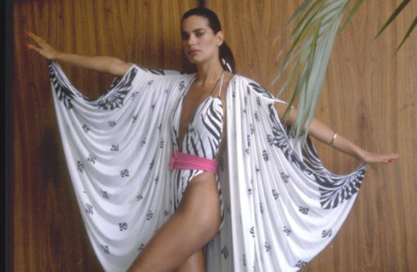 The late Tami Ben Ami models Gottex swimwear a quarter of a century ago (photo credit: GPO)