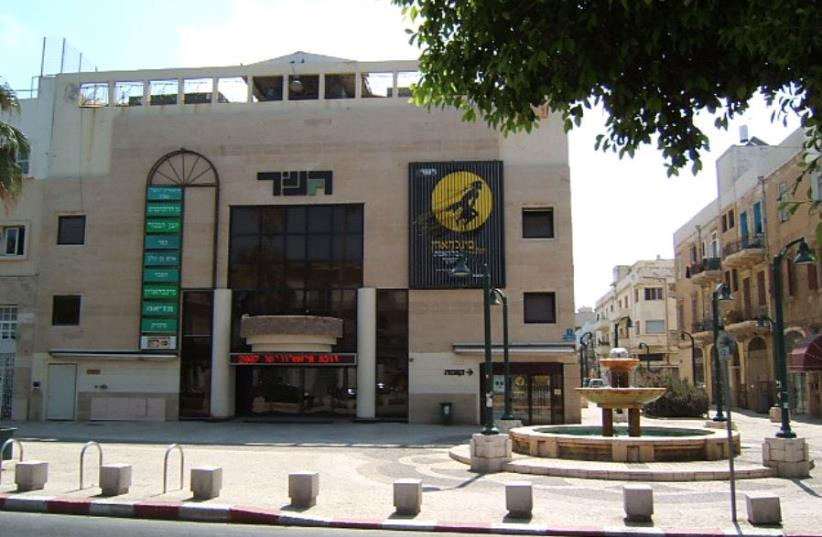 Gesher Theater in Jaffa (photo credit: EYAL72/WIKIMEDIA)